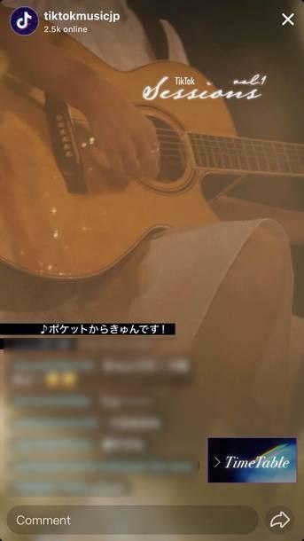 上野 歌詞 ラブソング 大樹