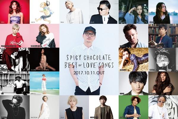 SPICY CHOCOLATE、ラブソングベストのリリース記念イベントに 歴代収録アーティストが大集結!