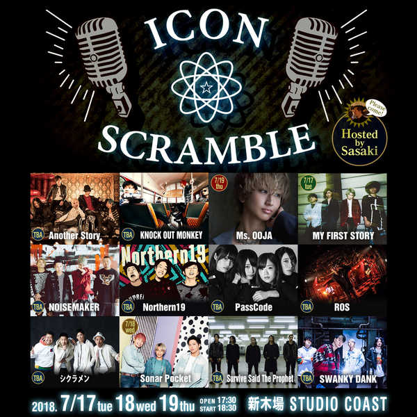 チケット売り切れ必至! 大型イベント『ICON SCRAMBLE』、出演日別ラインナップ解禁!! チケット先着先行開始!