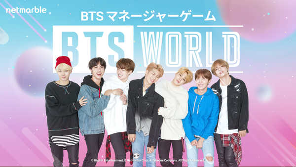 『BTS WORLD』