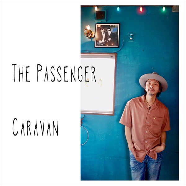 配信楽曲「The Passenger」
