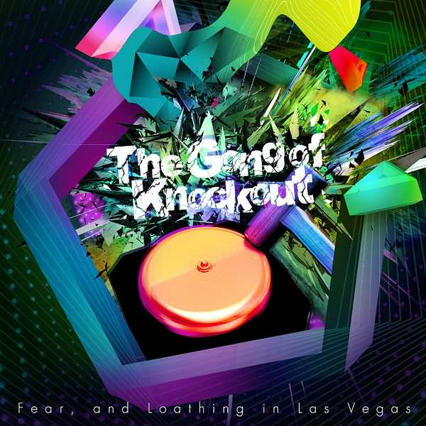 Fear, and Loathing in Las Vegas、TVアニメ『バキ』第2クールOPテーマ「The Gong of Knockout」配信開始!