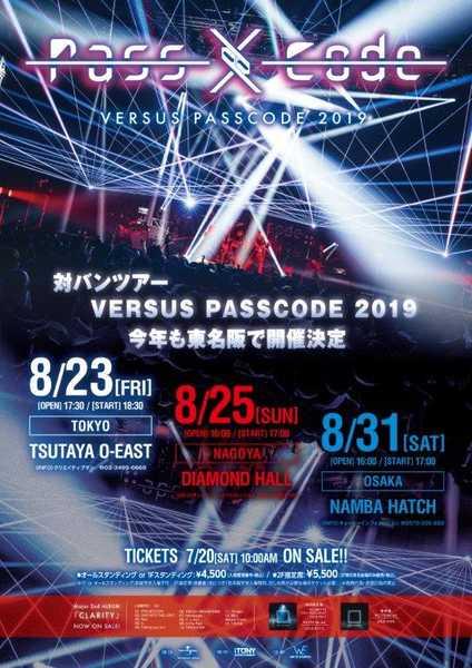 PassCode、今年も対バンツアーを東名阪で開催!その対バンアーティストを発表!