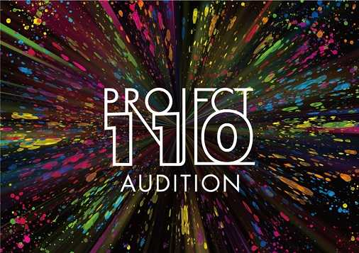 『Project110』
