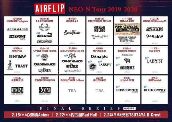 『NEO-N Tour 2019-2020』対バンゲスト