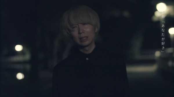 「通り恋」MV