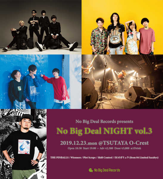 """『No Big Deal Records presents """"No Big Deal NIGHT Vol.3""""』"""
