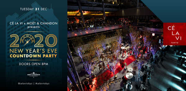 『CÉ LA VI TOKYO 2020 New Year's Eve Countdown Party with MOËT IMPÉRIAL』