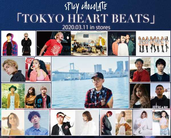 SPICY CHOCOLATE、新章第一弾となるニューアルバムの発売が決定!東京を舞台に豪華コラボが実現!!