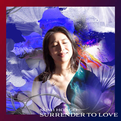 アルバム『Surrender to love』