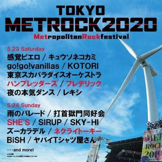 『METROCK 2020』、第3弾出演アーティストにフレデリック 、SHE'Sら5組を発表