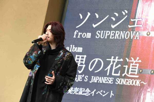 2月24日(月・祝)@東京ドームシティラクーアガーデンステージ
