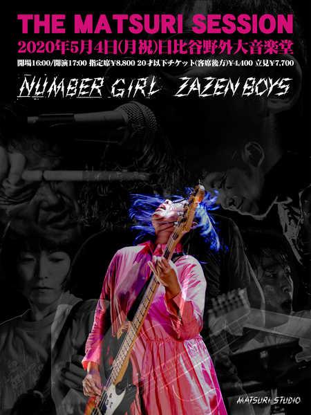 ZAZEN BOYSの企画ライブ『THE MATSURI SESSION』にNUMBER GIRLが出演!