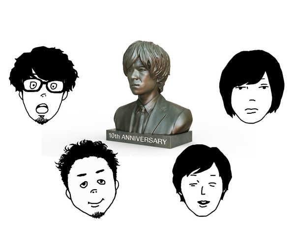 キュウソネコカミ、新曲「御目覚」がHTB『イチモニ!』のPRソングに