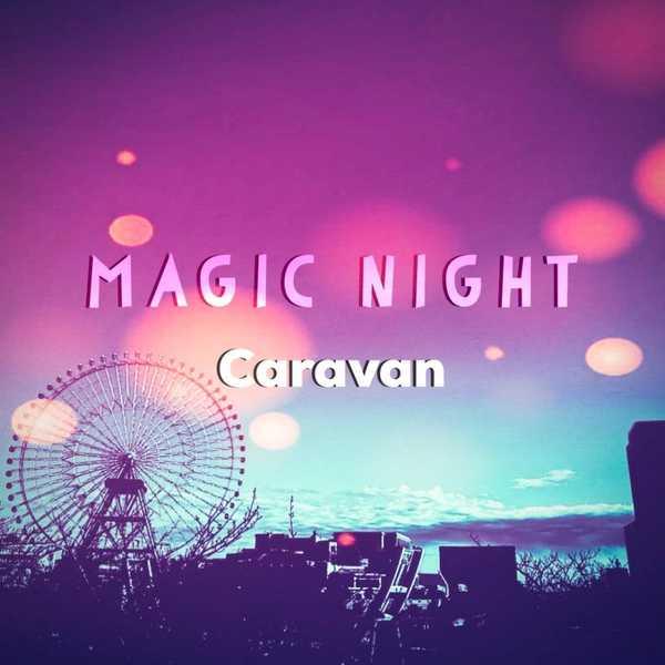 配信限定シングル「Magic Night」