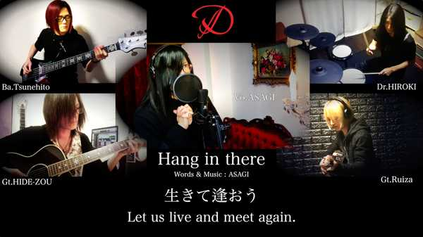 「Hang in there」MV