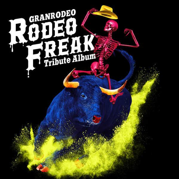 GRANRODEO、トリビュートアルバム『RODEO FREAK』に参加の西川貴教、MUCCらよりコメント到着