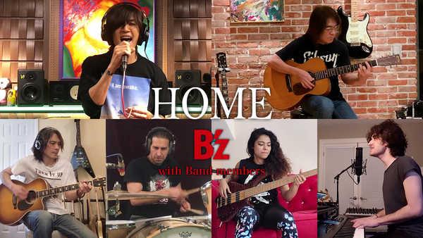 B'z、シングル「HOME」のバンドセッション版演奏動画をYouTubeに公開