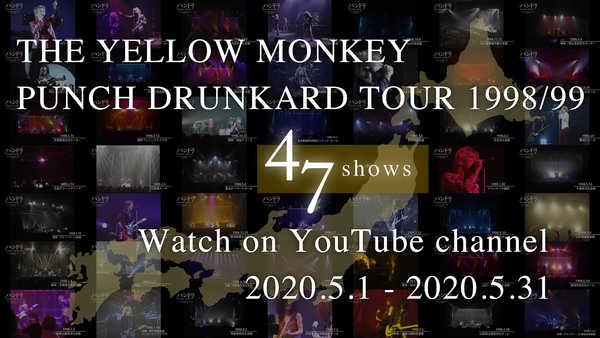 """『47 shows of """"PUNCH DRUNKARD TOUR 1998/99""""』告知画像"""