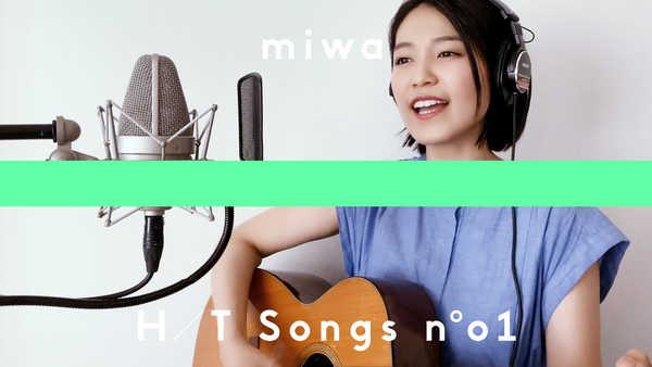 miwa、新コンテンツ『THE HOME TAKE』でシングル「don't cry anymore」の弾き語りを披露