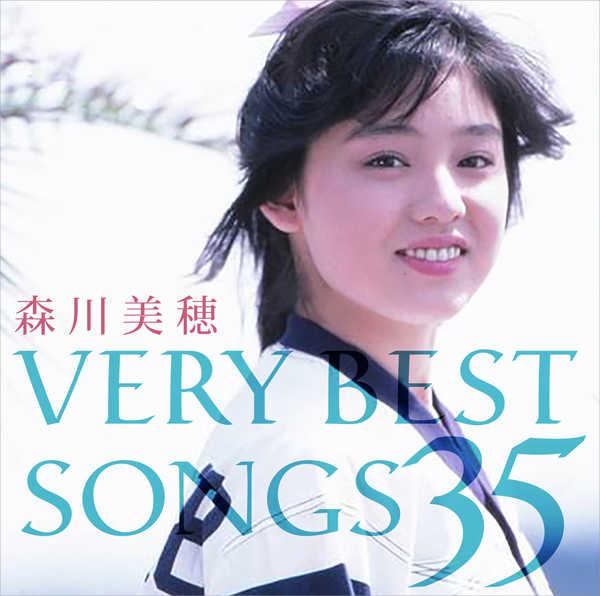 アルバム『森川美穂VERY BEST SONGS 35』