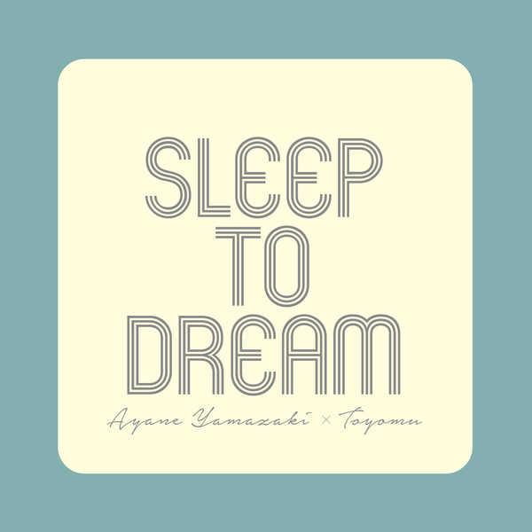 配信シングル「 眠りの理由-TOYOMU Remix」