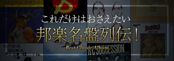 『湘南乃風〜Riders High〜』に見る4人のキャラクターとグループの本質
