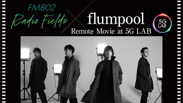 『:FM802 Radio Fields×flumpool Remote Movie 【5G LAB】』
