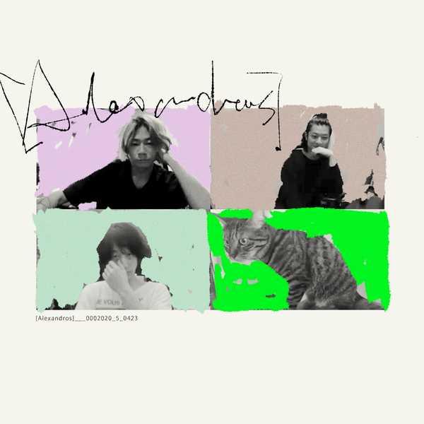 [Alexandros]、リモート形式で制作した初のコンセプトアルバム発売決定