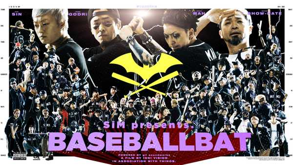 「BASEBALL BAT」MV