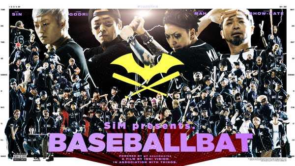 SiM、ニューアルバム収録曲 「BASEBALL BAT」のMVをYouTubeで公開