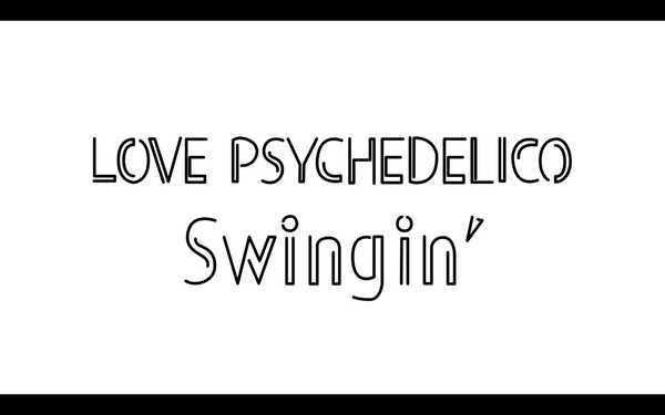 「Swingin'」MV