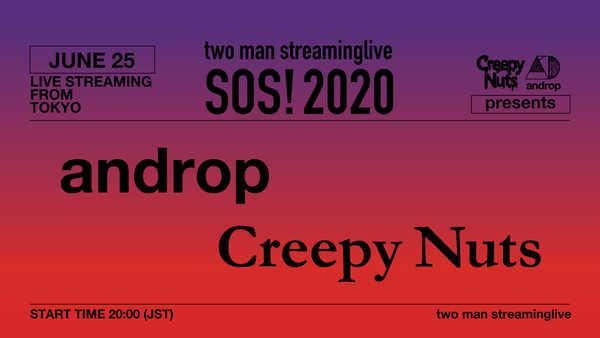 『androp×Creepy Nuts「SOS! 2020」』