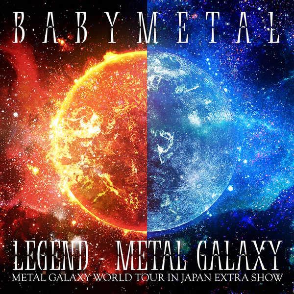 『LEGEND ‒ METAL GALAXY』