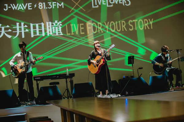 6月14日@『J-WAVE 矢井田瞳 LIVE FOR YOUR STORY』photo by スエヨシリョウタ
