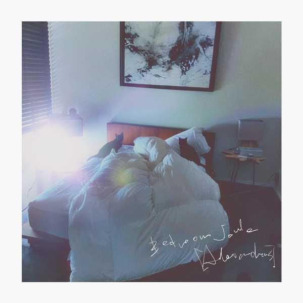 コンセプトアルバム『Bedroom Joule』