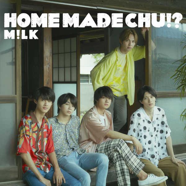 アルバム『HOME MADE CHU!?』【通常盤】(CD)
