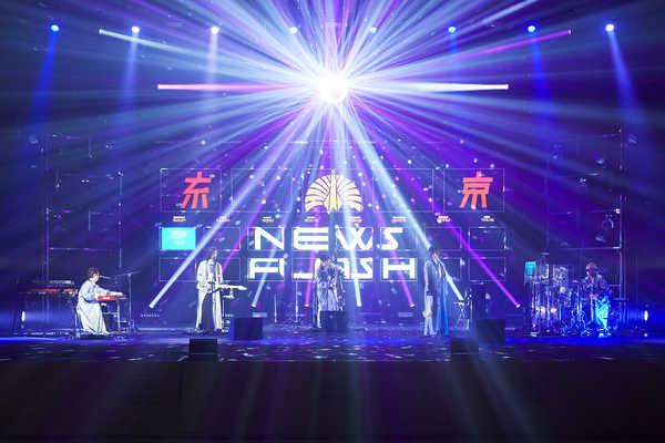 東京事変、今春開催したツアー『ニュースフラッシュ』の配信と映画館上映が決定