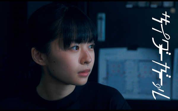 「落陽」MV