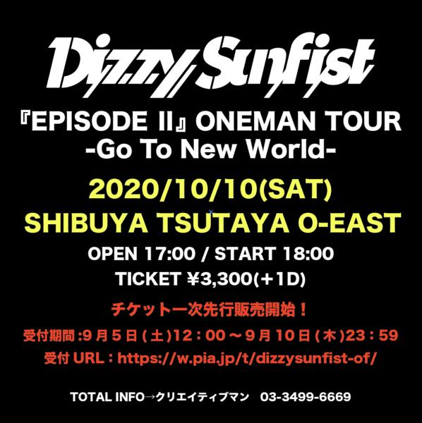 『『EPISODE II』 ONEMAN TOUR -Go To New World-』フライヤー