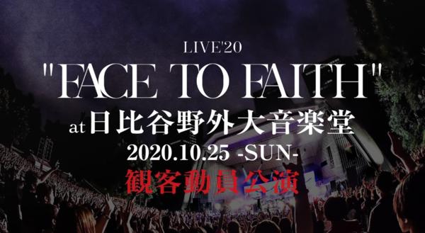 『LIVE'20