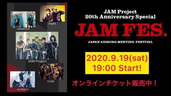 JAM Project、20周年記念フェスを無観客生配信で開催決定
