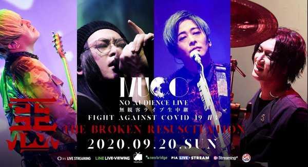 MUCC、無観客配信ライブ第二弾に葉月(lynch.)&吉田トオルの出演が決定