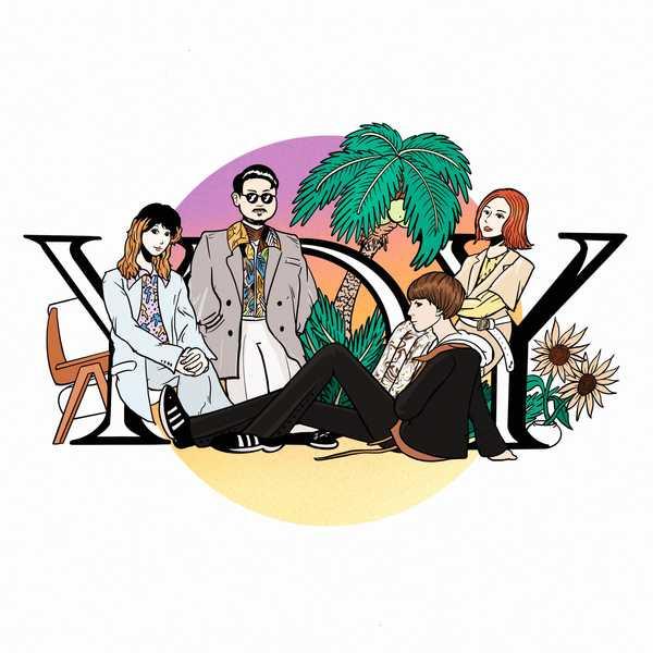 ゲスの極み乙女。、夏の終わりを歌った配信シングル「YDY」をリリース