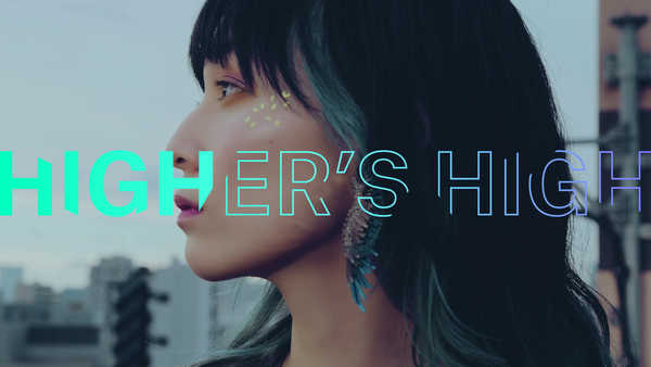 「Higher's High」MV