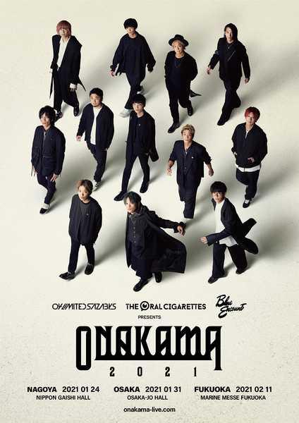 04 Limited Sazabys、オーラルとブルエンを迎え名阪福にて『ONAKAMA 2021』を開催