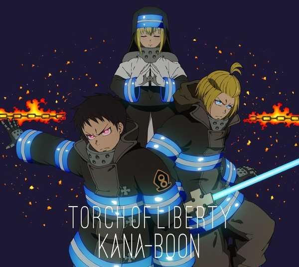 KANA-BOON、新曲「Torch of Liberty」の先行配信開始&アニメ描き下ろしジャケット公開