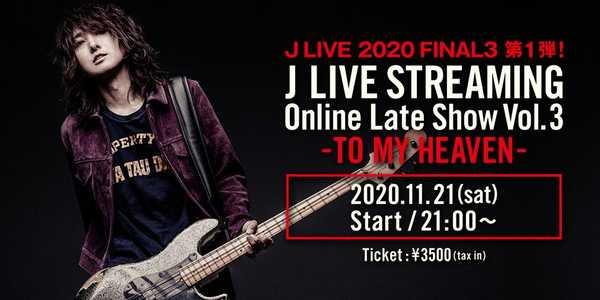 『J LIVE 2020 FINAL 3』