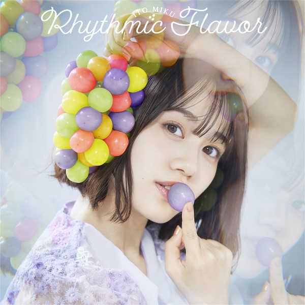 アルバム『Rhythmic Flavor』【通常盤】