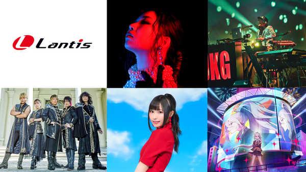 『日清食品POWER STATION[REBOOT] presents  virtual anisong power JAM!!! Produce By Lantis』